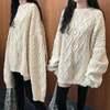 ニットセーター ケーブル編み ボリューム袖 ルーズ 韓国ファッション レディース 大人可愛い