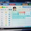 24.オリジナル選手 原薫選手 (パワプロ2018)