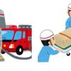 記事更新☆消防士/救急隊員の仕事内容を徹底比較
