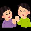 子供の話が中心のママ友付き合いは苦手、自分のことを話せる友達は居心地がいい