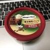 [ま]ハーゲンダッツの期間限定「香る珈琲バニラ」を喰らう/しっかりとしたコーヒー感が美味しい @kun_maa
