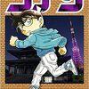 明日7月18日(火曜日)発売のコミックス