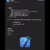 Apple M1 Mac 上の Visual Studio for Mac で Xamarinはどれくらい使えるか調べました。(2020/12/13時点)