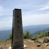 大岳山① 七代の滝~ロックガーデン~綾広の滝~大岳山へ 清流沿いの道を歩く 2019.5.26