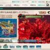 ルンガ沖夜戦(E3-1)