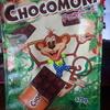業務スーパーのリトアニア産…朝食シリアル『チョコモーニ170g 99円税別』は歯ごたえガッツリでそのまま食べても、ミルクとともに朝食にいただいても…とても美味しいです!