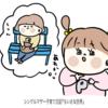【夏祭り】ママが端っこに座ってるだけのやつか。