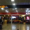 新ヤンゴン空港利用のコツ その1:電源席のありかとWifi