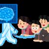 2016年版 人工知能・データ解析・機械学習・深層学習で読んでみてよかった本