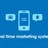 リアルタイムマーケティングシステムの紹介とそのリプレイス計画