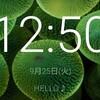 【Huawei P20 lite】ロック画面を懐かしのアレに😁