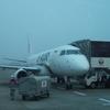 JAL2301便 伊丹・松山線搭乗記と松山空港アクセス