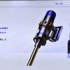 家電家具メーカーダイソンやメーカーLOWYAの偽サイト注意「リスティング広告」で誘導