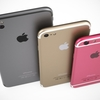 iPhone 5seとiPhone7のレンダーイメージ