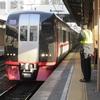 東岡崎まで電車さんぽ - 2021年1月ようか