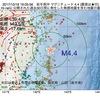 2017年10月16日 19時05分 岩手県沖でM4.4の地震
