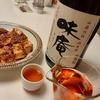 日常:麻婆豆腐に合うであろう酒をやっている