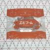 【エビブーム】栄養たっぷり!そのまんまエビで可愛いおつまみ菓子