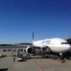 ANA特典航空券4万マイルでビジネスクラス【グアム一人旅】