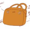 【実践レポート】私物のスレ・キズだらけの本革バッグをサフィールのクリームで補修してみた(写真付き)