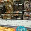 【新潟長岡】一番美味しい柿チョコは『瑞花( ずいか)』で♪