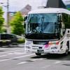 名古屋-松本線13112便?(アルピコ交通/松本電鉄) 2TG-RU1ASDA