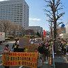 原発事故隠蔽・責任放棄の3・11「天皇・皇族出席の追悼式典」反対! 一斉黙祷反対!核・原発を止めよう!