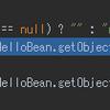 IntelliJ IDEA で CDI をデバッグする時の落とし穴