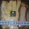 [19/07/07]「LAWSON」(名護大北店)の「三元豚の厚切りカツ&ポテトサラダサンド」 399-50円(オープンセール) #LocalGuides