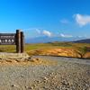 美ヶ原登山|王ヶ頭までの最短ルート及び日本アルプスの絶景を紹介!