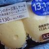 ローソンのブランのチーズ蒸しケーキ ~北海道産クリームチーズ~の口コミ!