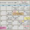 【11月のcoffee cart】