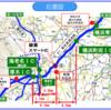 NEXCO中日本 神奈川県綾瀬市に設置するスマートICの正式名称が決定