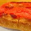 ブーランジェリー・ボヌールのパンで、遅めの朝食を楽しむ