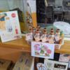 【富士山麓でとれただいだい果汁使用】すっきりした味わいのだいだい醤油