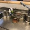 新築から5ヶ月。キッチンの排水が詰まる事態が!閲覧注意。改善方法と対策