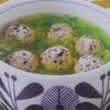 おうちコープ【離乳食レシピ】ひじき入り鶏だんごスープ