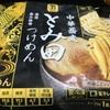 「中華蕎麦とみ田」セブンイレブンさんの冷凍ラーメンシリーズは凄いです