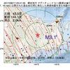 2017年08月17日 23時41分 網走地方でM3.1の地震