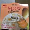 セブンイレブン限定 森永MOW スペシャルメロン 食べてみました