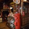 【観光】会津市街地へお出かけ。七日町通りでカフェ巡りをしよう。城下町でレトロ散策とカフェの過ごし方。