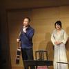 斉藤明子&金庸太 クラシックギターコンサート
