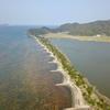 青海湖(山口県長門)