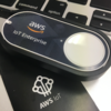 AWS IoT Enterprise Buttonを使ってSlack通知ボタンを作る