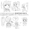 18.05.19 CASCADE / アザヤカナキセキ 1日目