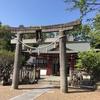【神社仏閣】機物神社(はたものじんじゃ)in 交野(実家の近くの神社)