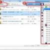 M2TS動画をMP4に変換する三つの方法
