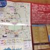 TOJ京都ステージ直前と日坂峠(680m)
