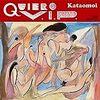 QUIERO V.I.P