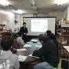 EMXGOLDセミナーは講義内容、参加者満足、共によく、いい勉強になりました。